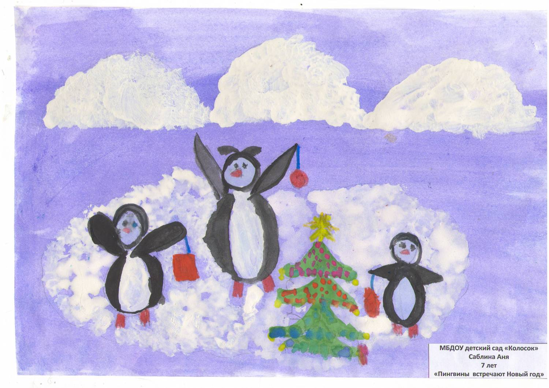красивые рисунки с детьми подготовительной группы если сами расскажете